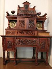 Adopt-A-Memory - Dorothea Graham Black Walnut Cabinet